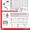 От Изготовителя съемники  СГ320-1,  СГ305-2,  СГ310-2,  СГ320-2,  СГ330-2,  СГА305,  С #114599