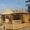Садово-парковая мебель,  беседки и другое из Сибирской лиственницы #490996