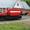 Трелевочники, ТТ4,ТТ4М, МСН-10 - Изображение #3, Объявление #535866