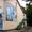 Аренда торгово-офисного помещения на Советской (ост. Танк) #959415
