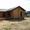 Компания Эльбрус. строим дома #1128776
