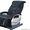 Magic Rest SL Fortune LUX (iRest SL A07) массажное кресло с купюроприемником. #1140145
