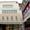 торговые и офисные помещения на урицкого #1191054
