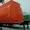 Полуприцеп бензовоз,  цистерна для ГСМ. 40м3. #809312
