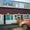 павильон 40м.кв.с холодильником 20м.кв. на рынке Бакалея по ул.Трактовая