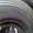 Продам шины грузовые HS 218 12.00R20 #1438626