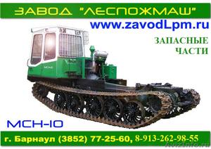 Бальшой ассортимент запасных частей для тракторов - Изображение #1, Объявление #545532