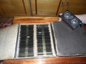 """Старинная коллекция фото слайдов \""""Vues verascove\"""" 1902 года - Изображение #2, Объявление #577180"""