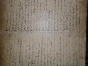 """Старинная коллекция фото слайдов \""""Vues verascove\"""" 1902 года - Изображение #3, Объявление #577180"""