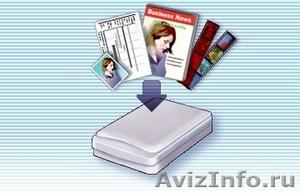 сканирование фотографий, позитивов, негативов, слайдов, текста - Изображение #1, Объявление #595209