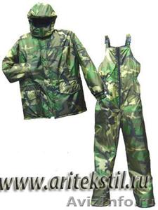 летняя камуфляжная форма для кадетов,зимняя камуфляжная форма для кадетов - Изображение #6, Объявление #658555