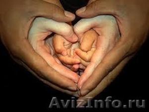 Психолог для беременных. сопровождение в послеродовом периоде. - Изображение #2, Объявление #484721