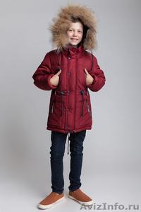 Детская одежда мелким и крупным оптом в г. Братск - Изображение #6, Объявление #1607046