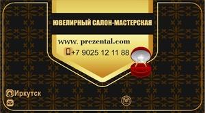 Листовки, буклеты, брошюры, визитки, бланки и вся полиграфия - Изображение #2, Объявление #1702706