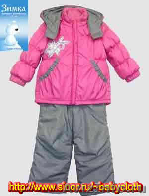 Детская Верхняя Одежда Оптом От Производителя Россия