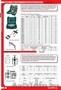 От Изготовителя съемники  СГ320-1,  СГ305-2,  СГ310-2,  СГ320-2,  СГ330-2,  СГА305,  С