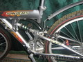 Продам велосипед горный Icon twin peaks