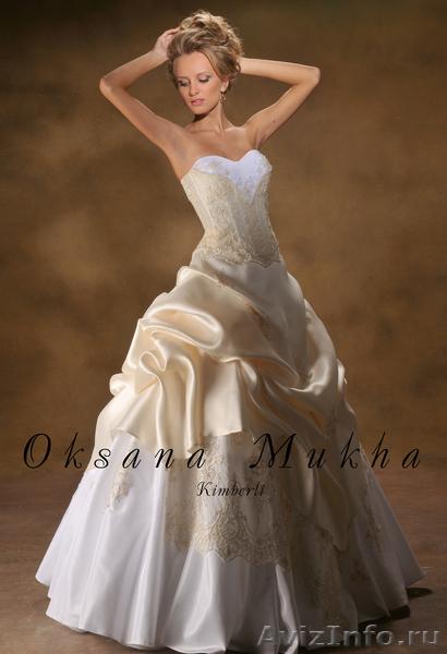 Wedding Saloon :: свадебные платья в Иркутске, фото - Свадебные