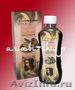 Arabi-shop.ru Натуральная восточная косметика