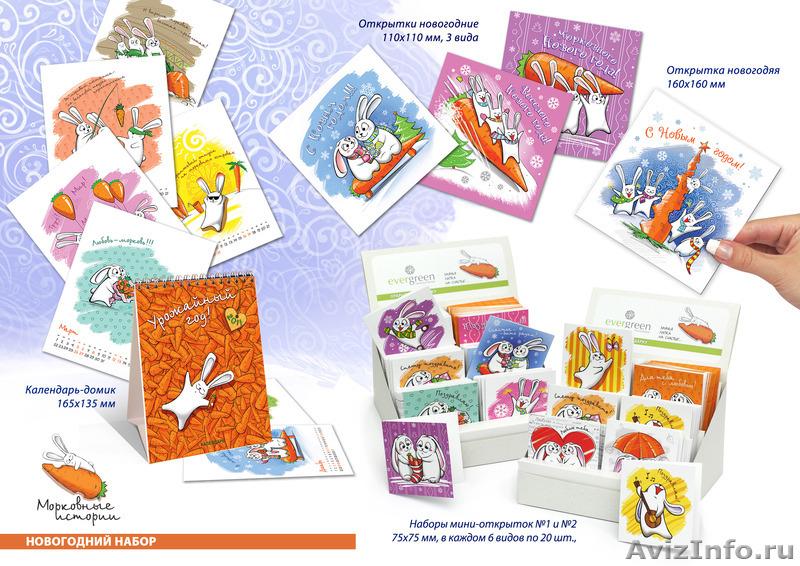 Сколько стоит дизайн открытки 21