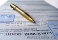 Помощь по взысканию страховых выплат по ОСАГО,  КАСКО