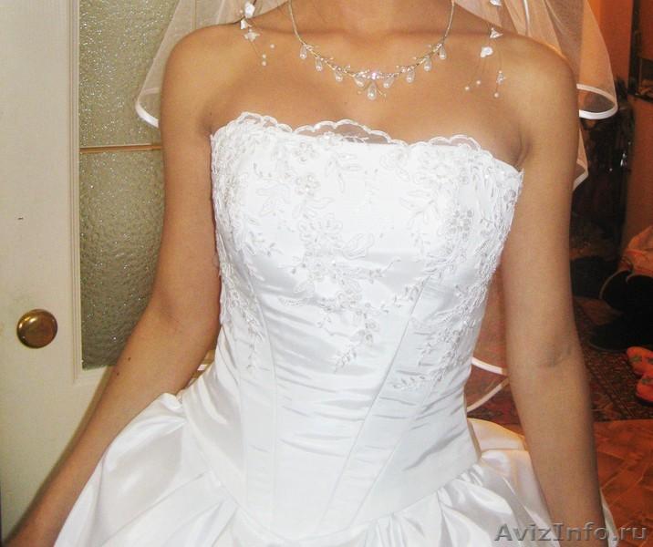 Объявление продать свадебное платье