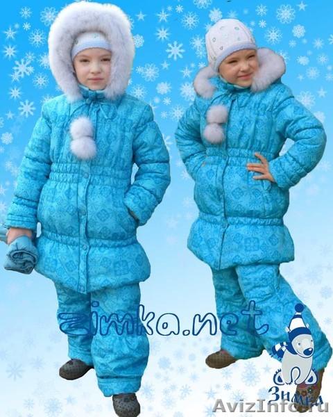 Зимние спортивные развлечения детском саду