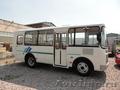 Новый автобус ПАЗ-32053