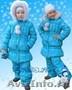 Зимняя детская одежда от производителя