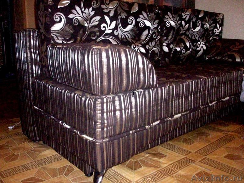Срочно продам диван кровать