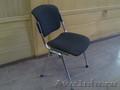 Продажа офисных стульев