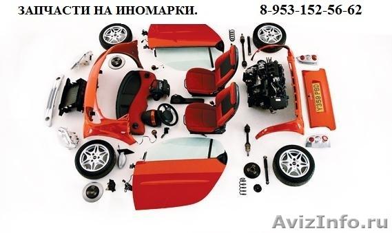 Автомобили иномарки объявление 654252