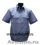 Сорочки рубашка для кадета