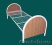 кровати металлические для больниц и турбаз, одноярусные и двухъярусные - Изображение #6, Объявление #695539