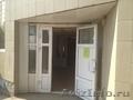 Продажа офиса в Куйбышевском районе