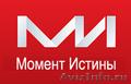 Профайлинг Иркутск