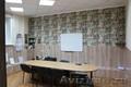 Посуточная, почасовая аренда помещения для проведения ТРЕНИНГОВ И СЕМИНАРОВ и т.д