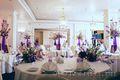 Организуем и проведем Вашу Идеальную Свадьбу