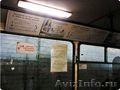 Внутрисалонная реклама в троллейбусах Иркутска