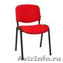 Стулья для руководителя,  Стулья для учебных учреждений,  стулья для студентов - Изображение #3, Объявление #1498978